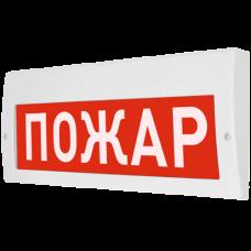 """Молния-12-З """"Пожар"""""""