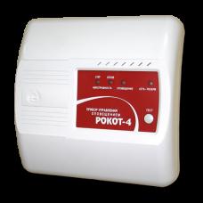 Рокот-4 Система речевого оповещения пожарная