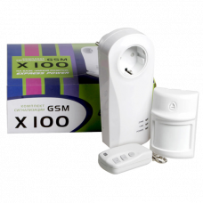 EXPRESS GSM X-100