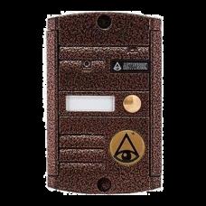 Activision AVP-451