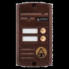 Activision AVP-452