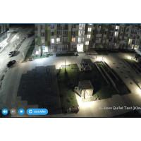 Онлайн-камеры Симферополь