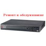 Ремонт видеорегистраторов Dahua в Симферополе и Крыму.