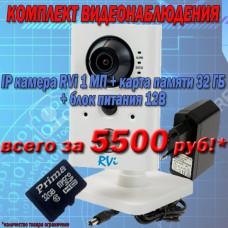 Комплект IP видеонаблюдения СУПЕР ЦЕНА!