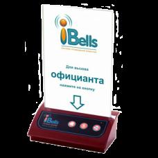 Кнопка вызова iBells 306-CHERRY