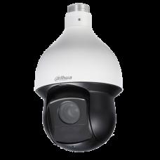 Скоростная купольная PTZ CVI камера Dahua DH-SD59225I-HC