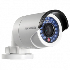 Уличная IP камера Hikvision DS-2CD2042WD-I (4mm)