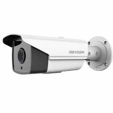 Уличная IP камера Hikvision DS-2CD2T42WD-I3 (4mm)