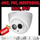Dahua IPC-HDW4433C-A (2.8мм)