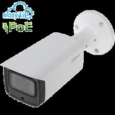 Уличная вариофокальная IP камера Dahua DH-IPC-HFW2231TP-VFS