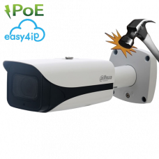 Уличная вариофокальная IP камера Dahua DH-IPC-HFW5431EP-ZE