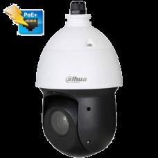 Поворотная IP камера Dahua DH-SD49225T-HN-S2