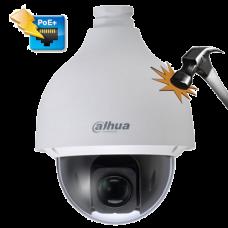 Поворотная IP камера Dahua DH-SD50225U-HNI