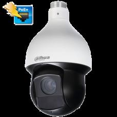 Поворотная IP камера Dahua DH-SD59225U-HNI
