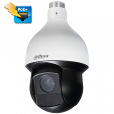 Поворотная IP камера Dahua DH-SD59430U-HNI
