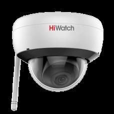 Уличная IP камера HiWatch DS-I252W (4 mm)