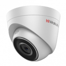 Антивандальная IP камера HiWatch DS-I253 (6 mm)