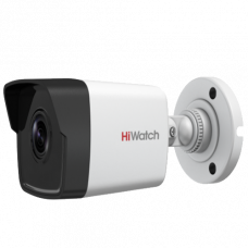 Уличная IP камера HiWatch DS-I450 (4 mm)