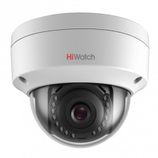 Антивандальная IP камера HiWatch DS-I452 (4 mm)