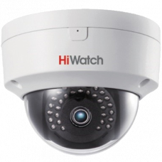 Антивандальная IP камера HiWatch DS-I452S (4 mm)