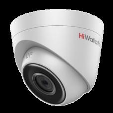 Антивандальная IP камера HiWatch DS-I453 (4 mm)